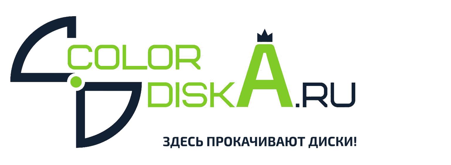ColorDiskA